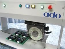 SDM121L-4